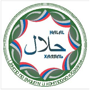 LOGO of Halal Center Russia in CDR